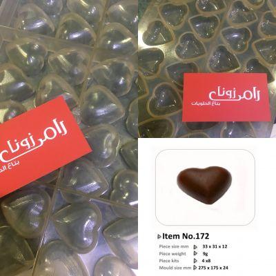 checolate mold 172