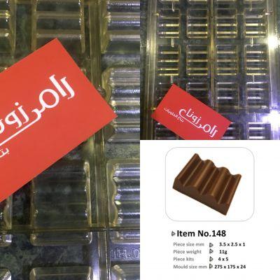 chocolate mold 148