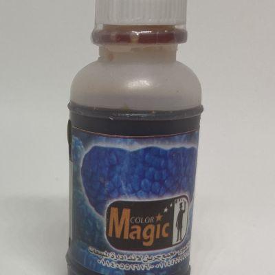 blueberry flavor 25ml