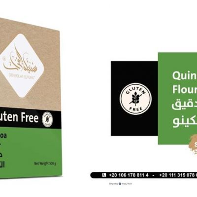 Quinoa four 500 gram