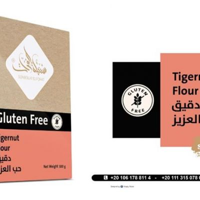 Tigernut flour 500 gram