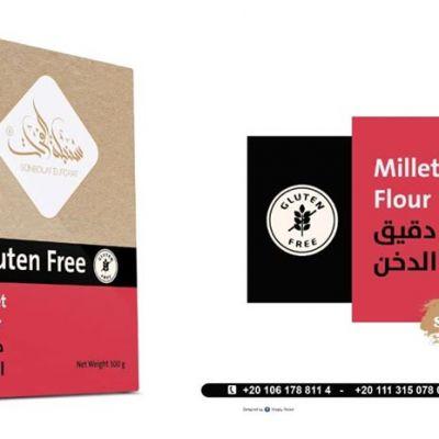 Millet Flour 500 gram