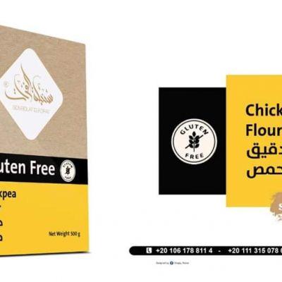 Chickpea Flour 500 [vhl