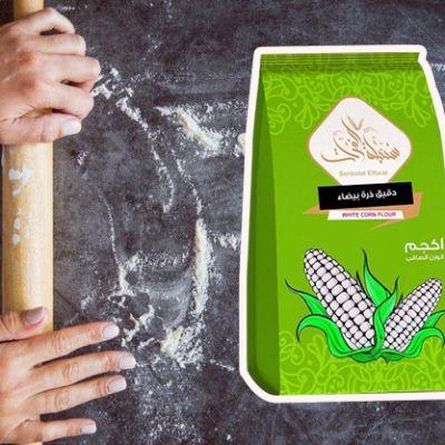 white Corn Flour 1 kilo