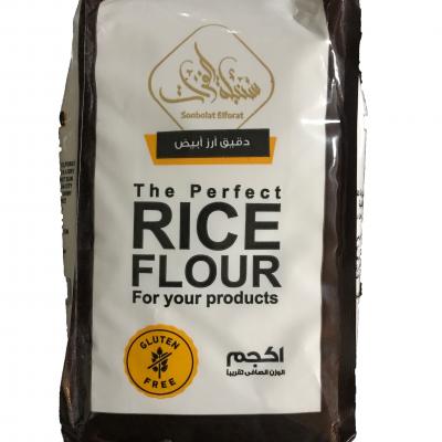 Rice Flour 1 kilo