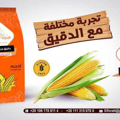 Yellow corn flour 1 kilo