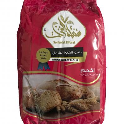 Whole Wheat flour 1 kilo