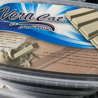 Veracat white 3 kilo
