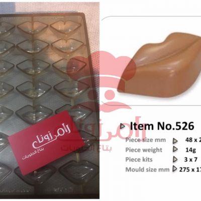 checolate mold lips