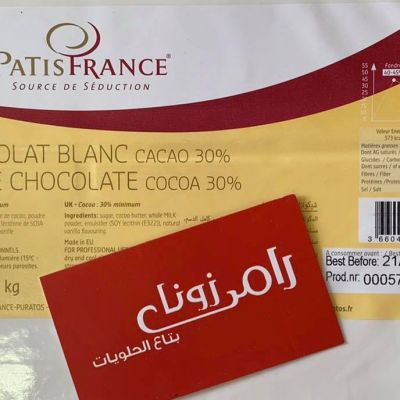 WHITE NATURAL  CHECOLATE 250 GRAM