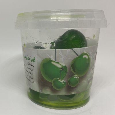 green cherry 100grm