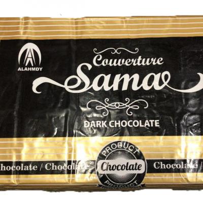 chocolate dark sama 2.5 kilo