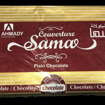plain chocolate sama 2.5kilo