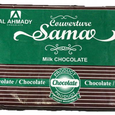 milk chocolate sama 2.5kilo